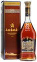 Ararat Brandy 10 Year Akhtamar